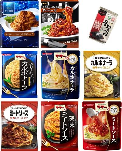 【パスタソース】 ボロネーゼ カルボナーラ ミートソース食べ比べ8種セット韓国のり付き