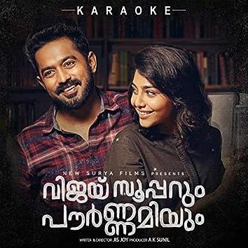Vijay Superum Pournamiyum (Karaoke Version)