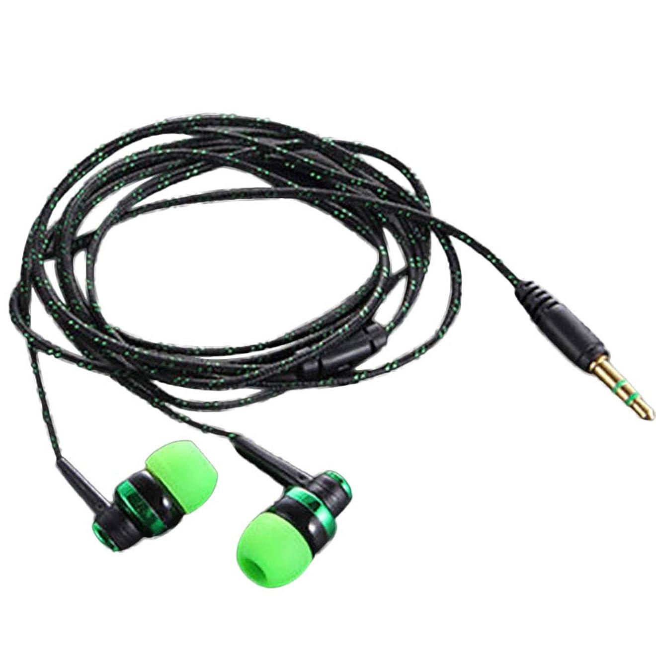 原子推測するのりOUPU イヤホン 有線 重低音 3.5mm マイク付き スマホン 携帯 通話 音楽 ミュージック (グリーン)