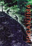 Higanjima, l'ile des vampires - Tome 18 - Soleil - 12/05/2010