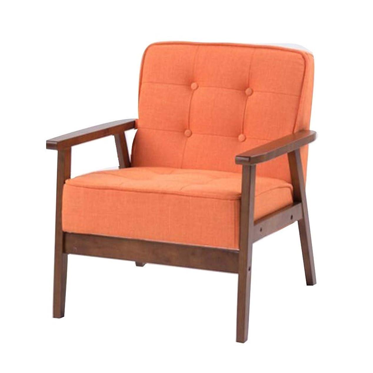 静かなばかほぼYQQ-怠惰なソファ レトロソファソリッドウッドソファチェアラウンジチェアレストランリビングルームのベッドルームバルコニーコーヒーホール65x61x71cmから選択する10色 (Color : G)