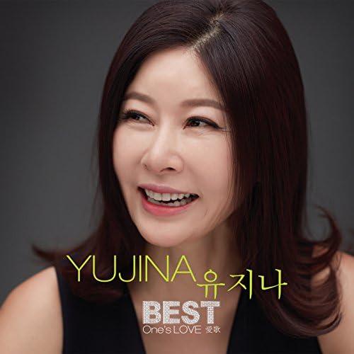 Yu Jina