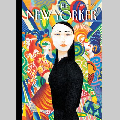 The New Yorker (Sept. 26, 2005) cover art