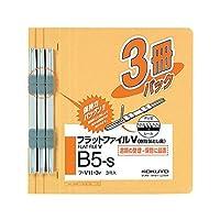 コクヨ フラットファイル 紙表紙 樹脂製とじ具 2穴 B5 150枚収容 黄色 フ-V11-3Y Japan