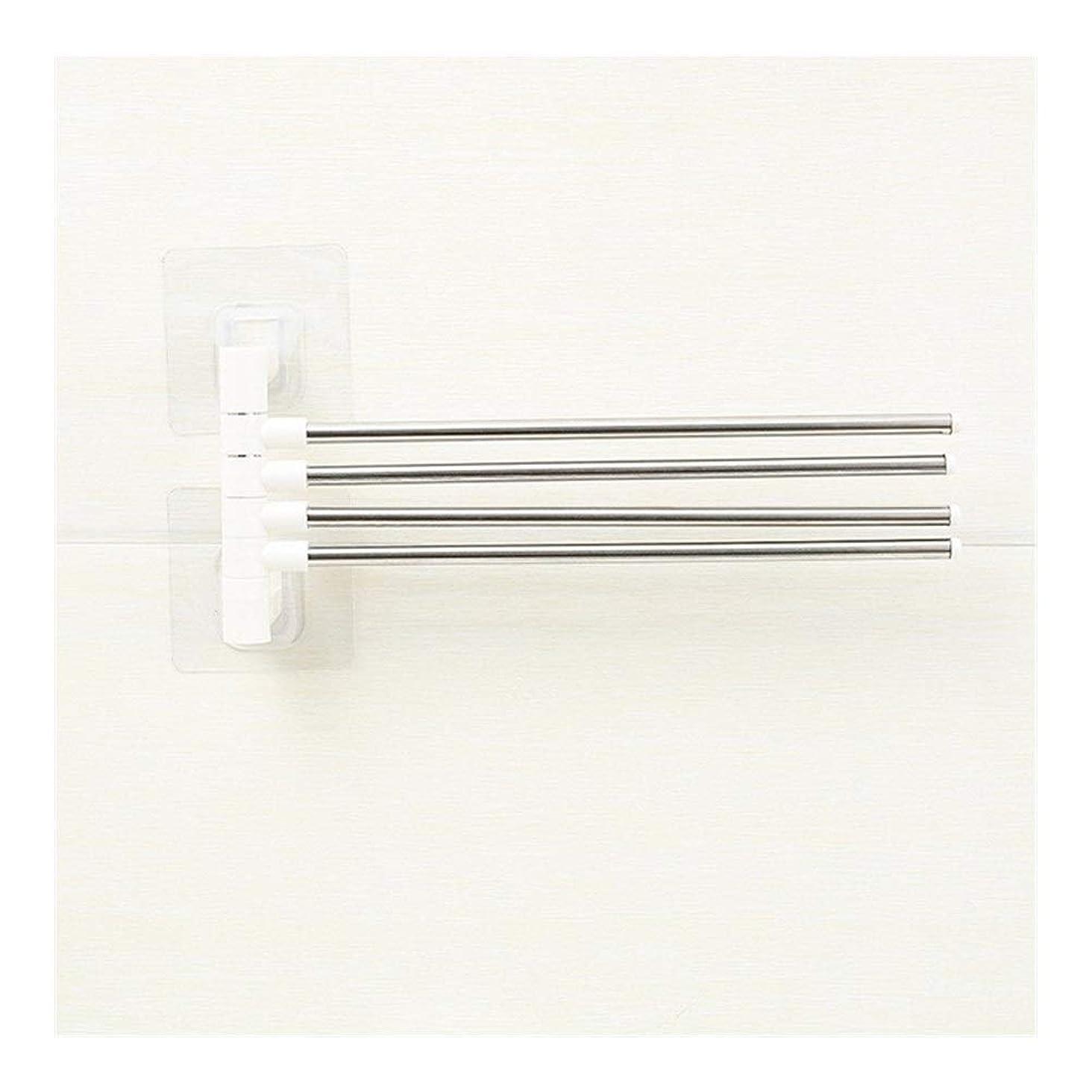 解明審判欠席Fssh-MLX ステンレス吸盤タオルはありません掘削バー回転タオルラックポリッシュラックホルダー浴室キッチン壁掛けタオル (色 : 銀, サイズ : 25.5cm)
