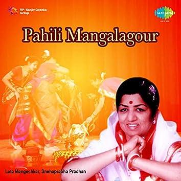 Pahili Mangalagour (Original Motion Picture Soundtrack)