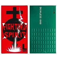 オカモト スキンレス 1000 12個入 + FIGHTING SPIRIT (ファイティングスピリット) コンドーム Lサイズ 12個入