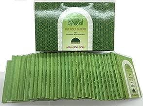 Holy Quran 30 Juz set Pocket Size Books, Arabic Text, English Translation,Transliteration