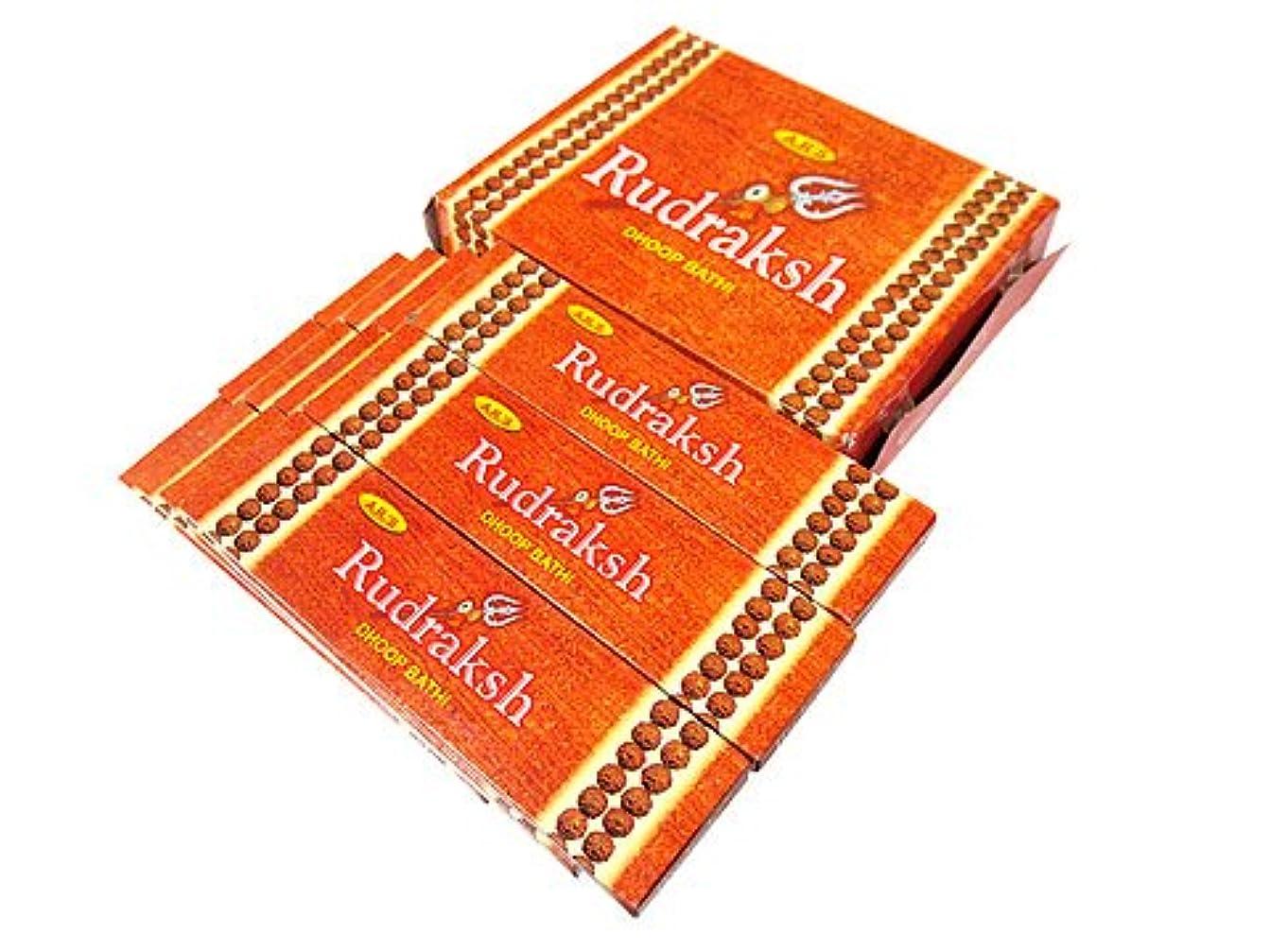 切手ディレクター最初にA.R.'s(エーアールエス) ルドラクシャ香 マサラスティック RUDRAKSH 12箱セット