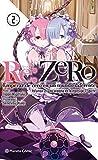 Re:Zero nº 02 (novela): Una semana en la mansión 1ª parte (Manga Novelas (Light Novels))