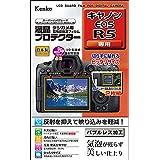 Kenko 液晶保護フィルム 液晶プロテクター Canon EOS R5用 日本製 KLP-CEOSR5