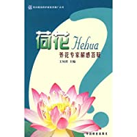 Q A lotus flower gardening expert doubts new technologies to promote conservation culture Books