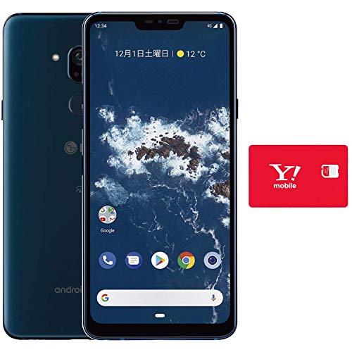 【ワイモバイル】Y!mobile LG Android One X5 ニューモロッカンブルー(6.1インチ / 32GB / RAM4GB / 3,000mAh / 防水防塵) ※回線契約後発送