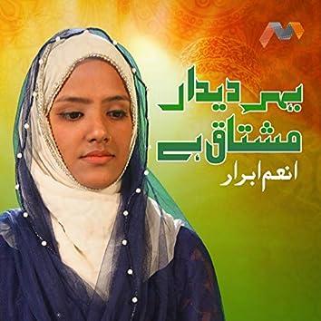 Baher E Deedar Mushtaq Hai