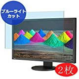 【2 Pack】 Synvy Anti Blue Light Screen Protector for NEC MultiSync LCD-PA271 / PA271Q-BK / PA271W 27' Display Monitor Screen Film Protective Protectors [Not Tempered Glass]