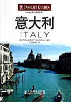 Insight旅行指南:意大利