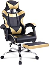 Gaming Racing Chair Executive Sport Office Chair with Footrest PU Leather Armrest Headrest Home Chair in Gold Colour