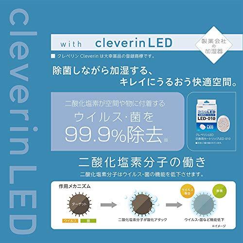 ドウシシャ加湿器ハイブリッド式クレベリンLED搭載カンタン給水除菌ブラック