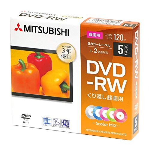 三菱ケミカルメディア くり返し録画用 DVD-RW CPRM 120分 5枚 5㎜プラケース 5色カラーミックス 片面1層 1-2倍速 3年保証 VHW12NX5D1-B