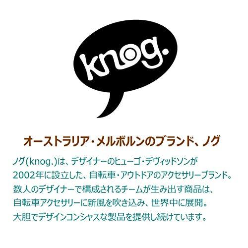 knog(ノグ)『PWRROAD』