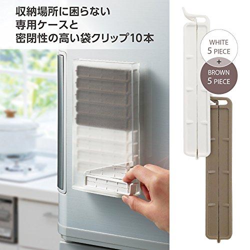曙産業袋止めクリップ10本セット日本製専用ケースと密閉性の高い袋クリップ鉛筆で文字が書けて消しゴムで消せる冷蔵庫・冷凍庫使用OKトージーST-3013