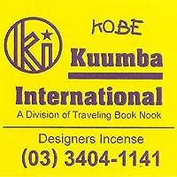 KUUMBA/クンバ『incense』(KOBE コーベ)(Regular size レギュラーサイズ)