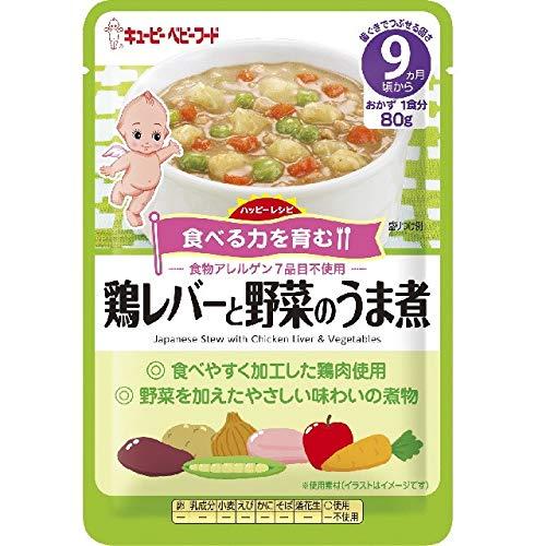 キユーピー『ハッピーレシピ 鶏レバーと野菜のうま煮』