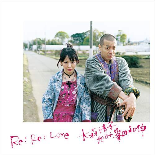 Re: Re: Love