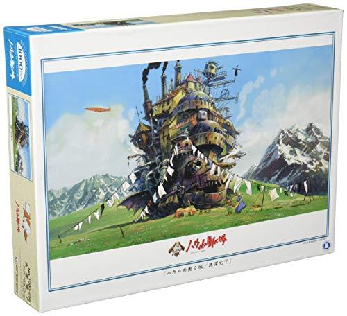 Le puzzle 1000 pièces du Château ambulant pour fan de Miyazaki