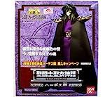 Saint Seiya Saint Cloth Myth Hades Shun Limited Edition Action Figure (japan import)