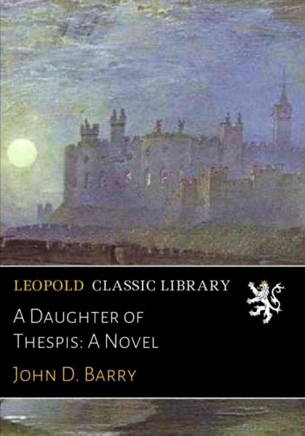 高揚した体操選手精神A Daughter of Thespis: A Novel
