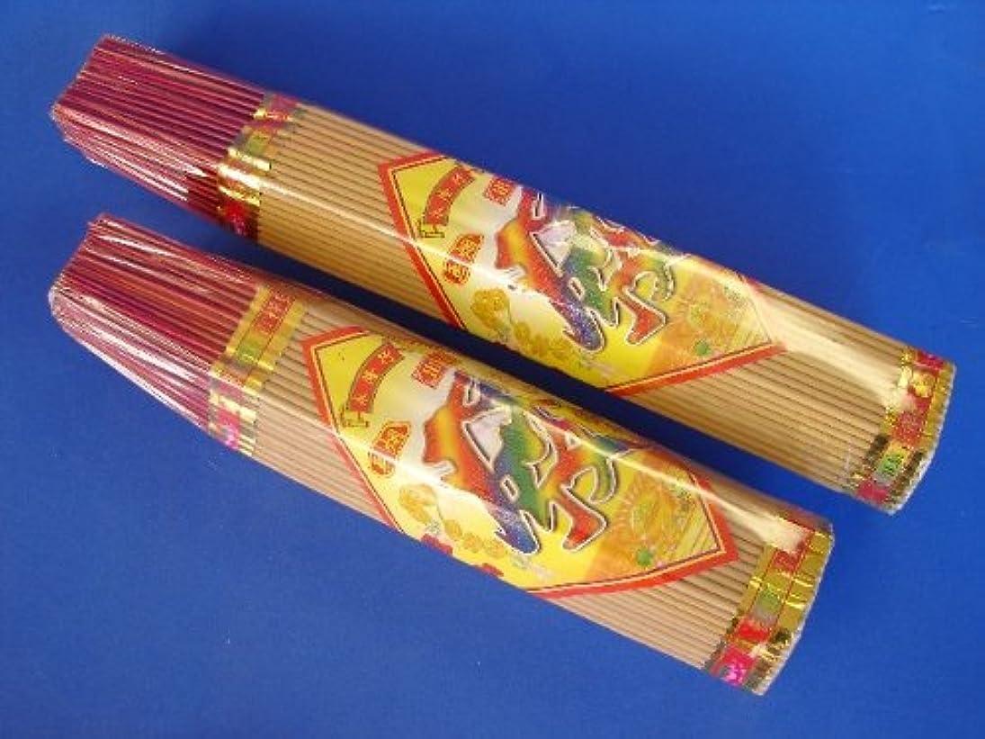 日食品思春期のSandal Wood Incenses-10 inch