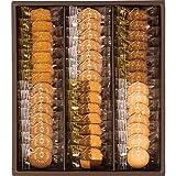 神戸トラッドクッキー クッキー詰め合わせ / 個包装で42枚入り 一口サイズで女性にもおすすめのサイズ / ココナッツ 紅茶 チョコアーモンド カフェキャラメル モザイク プレーン×各7枚 / TC-15