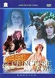 La Princesse à Petit Pois (Princessa na goroshine)