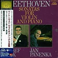 Beethoven/Sonatas for Violin & Piano by Josef Suk & Jan Panenka (2005-04-27)