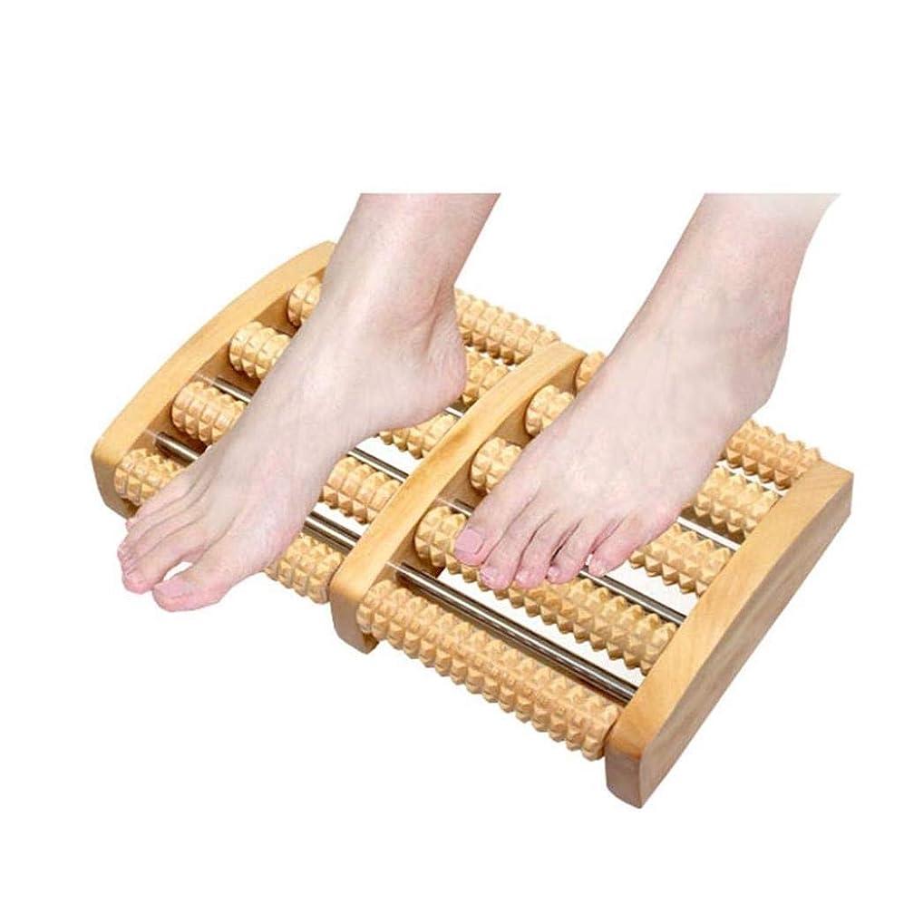 星呼ぶ飼い慣らすフットマッサージ、木製フットマッサージローラー-足底筋膜炎、かかと、アーチの痛みを和らげます-指圧マッサージでストレスを緩和 (Color : A)