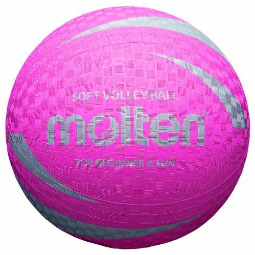 Molten Kinder Dodgeball Schildkröt Fitness Pilatesball, Ø28cm, Yoga Ball, Grün, Mini Gymnastikball, Übungsball, Fitnessball, 960133, pink, ø 21,0 cm