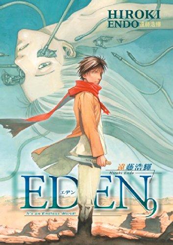 Eden: It's An Endless World! Volume 9