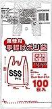 日本技研工業 手提げ ポリ袋 半透明乳白 SSS 24×31cm エンボス加工で使い易い 〔ケース販売〕 RBSSSW 100枚入 20個セット