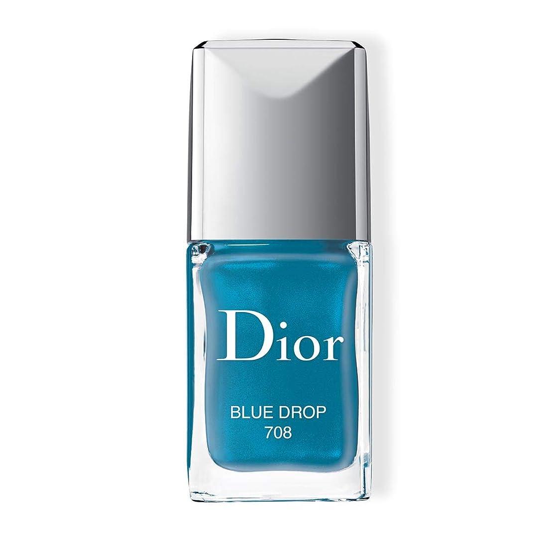 見えないビヨン先例Dior(ディオール) ディオール ヴェルニ (708 ブルー ドロップ)