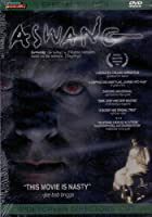 The Unearthing [DVD]