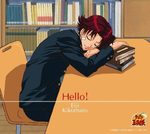 Hello! (テニスの王子様 キャラクターCD)