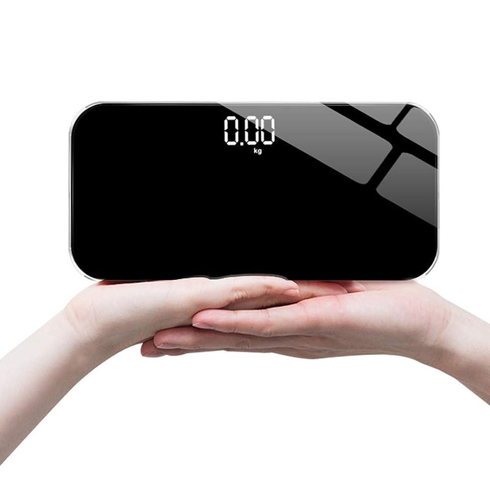 カレンダー気になる作成する健康電子スケール、ミニ体重計LED隠しスクリーン、自動オン/オフは持ち運びに便利なミラーとして使用できます。