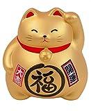 Hucha con diseño de gato grande Maneki Neko, 100% japonés, diferentes colores disponibles, cada uno con su simbología,...