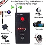 Hamtone™ Anti-Spy Wireless Signal Bug RF Detector Hidden Camera Laser Lens GSM Listening