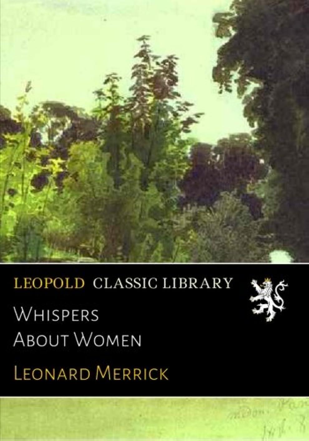 一致インスタンス強制Whispers About Women