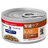 プリスクリプション・ダイエット k/d チキン&野菜入りシチュー 缶詰 82gx24