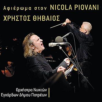 Afieroma Sto Nicola Piovani