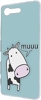 [FFANY] Xperia X Compact SO-02J 用 すまほケース ハードケース [牧場ミルク・ブルー] うし キャラクター SONY ソニー エクスペリア エックス コンパクト docomo すまほカバー けいたいケース けーた...