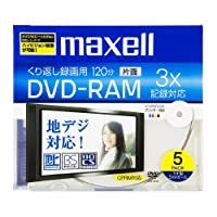 maxell 録画用 DVD-RAM 3倍速対応 プリンタブル ホワイト 5枚入 DM120WPB.5S